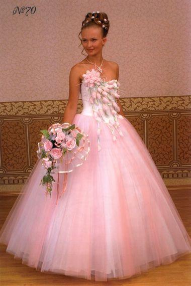 Розовое свадебное платье » Настольная книга Невесты