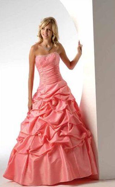 Wedding Saloon :: Очень красивое розовое свадебное платье