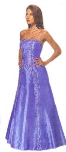 Скачать песню платье фиолетовое
