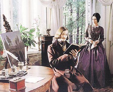 Гоголь о женщинах